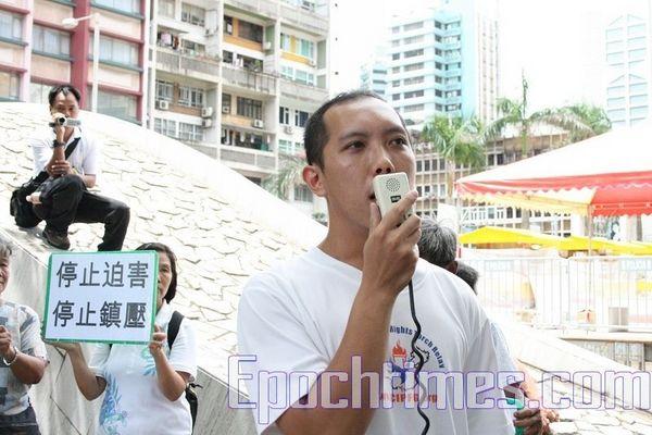 Демократ Лі Цьєнжун виступив із промовою на заході Естафети факела на захист прав людини. Фото: Ан Чі/The Epoch Times