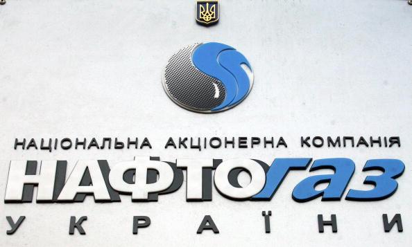 Європейці хочуть зберігати газ в Україні