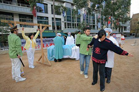 В наши дни, КПК использует последователей Фалуньгун, как «доноров» для поставок живых органов. Фото: Чэнь Мин/Великая Эпоха