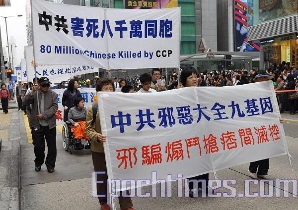 Компартія вбила 80 мільйонів китайців. (The Epoch Times)