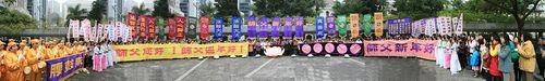 В гонконзькому парку Хуанчжеда послідовники «Фалуньгун» Гонконгу провели яскравий захід, присвячений поздоровленню з китайським Новим роком засновника «Фалуньгун» пана Лі Хунчжі. фото Лі Мін/Велика Епоха