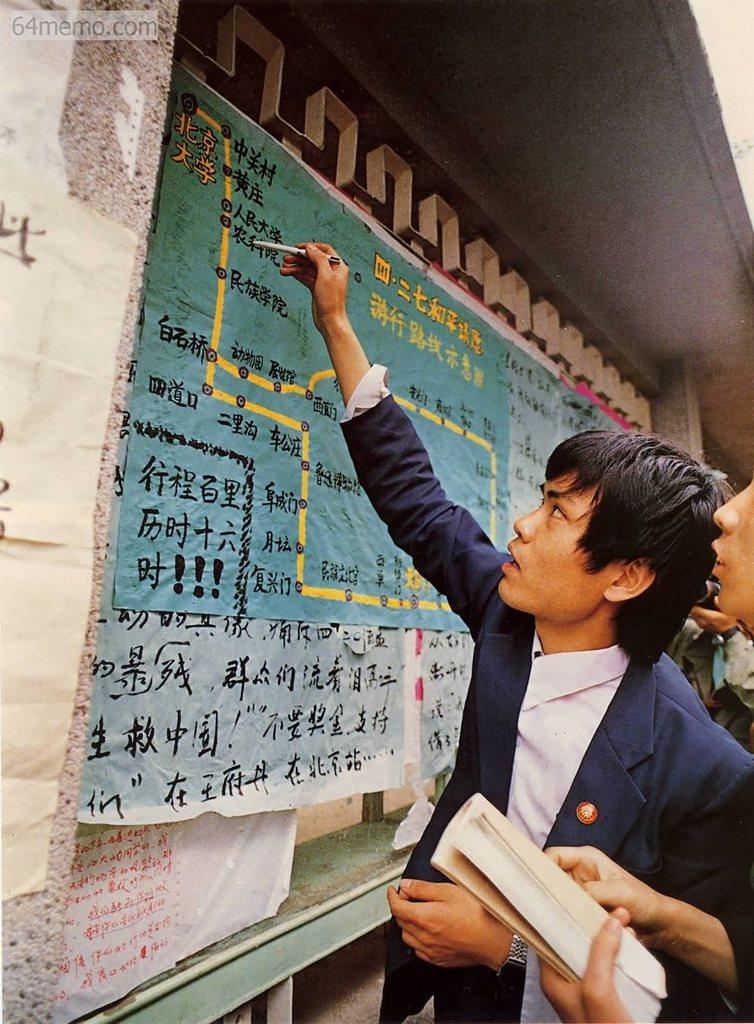 28 апреля 1989 г. Студенты планируют маршрут демонстрации, как лучше прорваться через полицейские заслоны на центральную площадь. Фото: 64memo.com