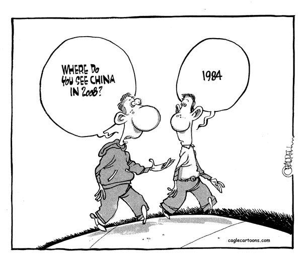 «Як далеко зайшов у розвитку Китай в 2008 році?» – «В 1984»