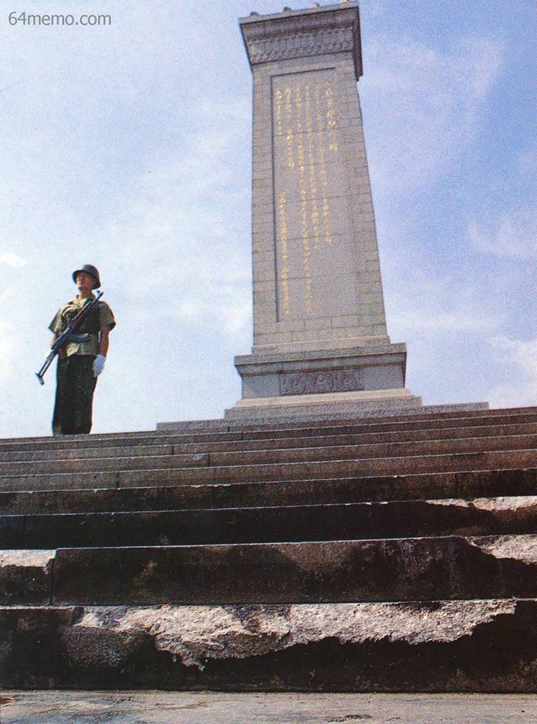 7 червня 1989 р. Меморіальний обеліск на площі Тяньаньмень, на східцях якого можна бачити сліди, залишені танками. Фото: 64memo.com