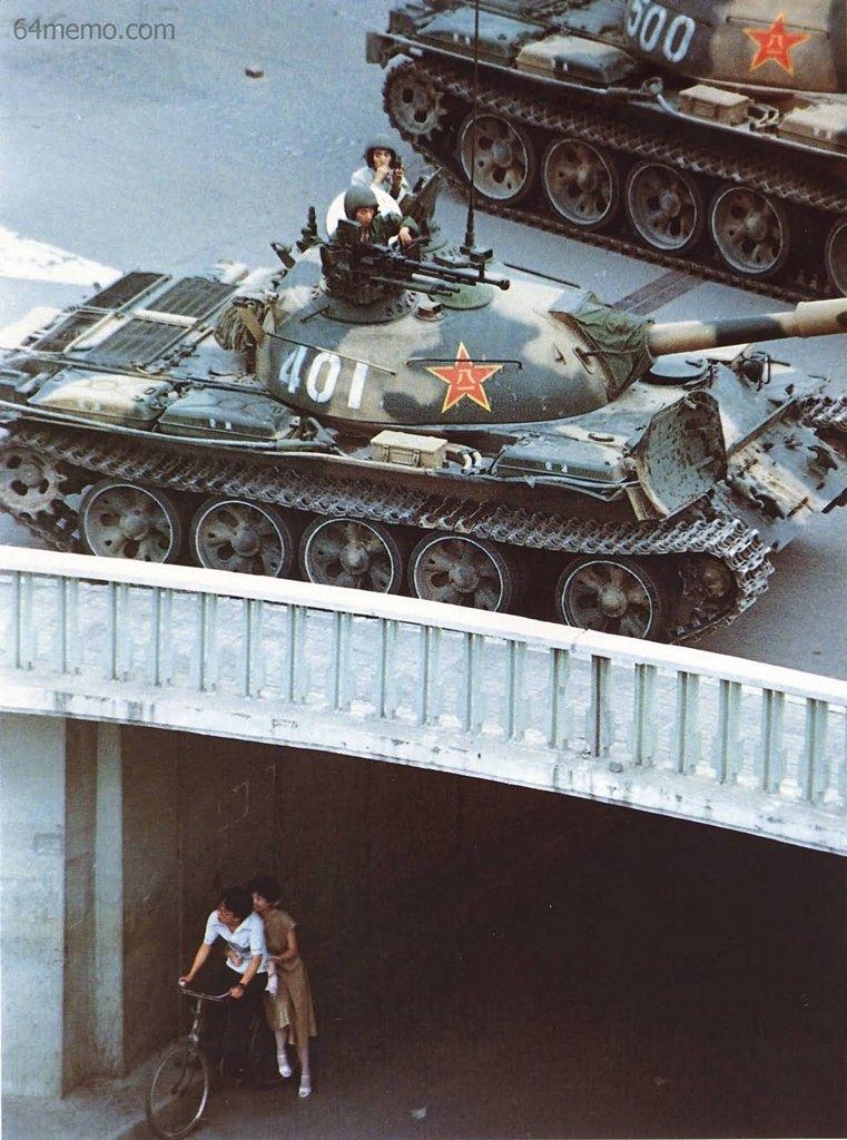 5 июня 1989 г. Кровавое подавление продолжается. Фото: 64memo.com