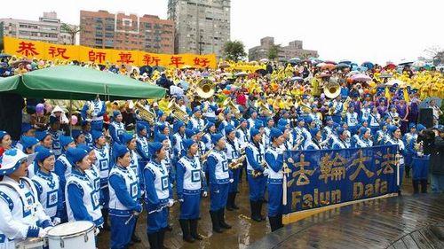 Последователи Фалуньгун г. Тайбэя поздравляют основателя «Фалуньгун» господина Ли Хунчжи с наступающим китайским Новым годом. Фото: Тан Бин/Великая Эпоха