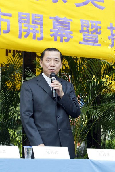 Заместитель мэра г.Чжунхэ Чжан Чженянь поздравил организаторов выставки. 2 августа. Тайвань. Фото: The Epoch Times