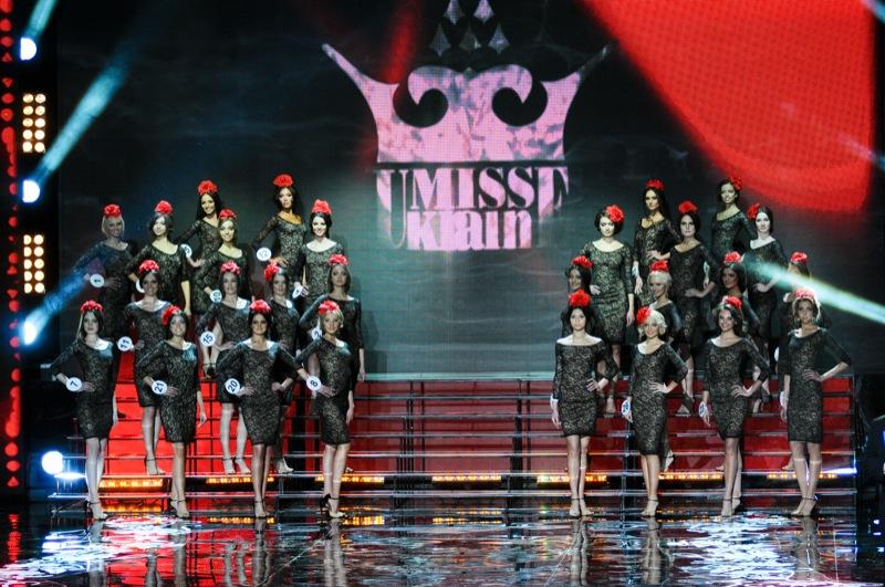 Финал конкурса 'Мисс Украина-2012' состоялся в Киеве 31 марта 2012 года. Фото: Владимир Бородин/The Epoch Times Украина