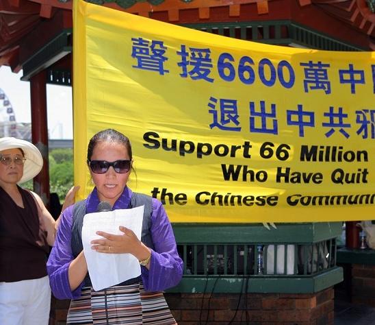 Виступає представник Free Tibet. (Chen Ming/The Epoch Times)