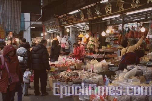 Новорічний ярмарок. Фото: Сюй Ся/Велика Епоха