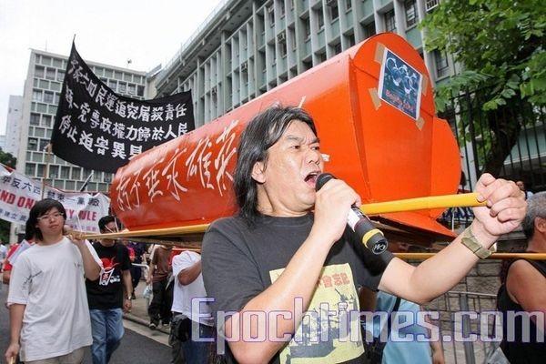 Символический гроб с надписью «Дурная слава о жестоком правительстве будет передаваться в веках» был поставлен напротив китайского представительства в Гонконге. Фото: У Ленью/The Epoch Times