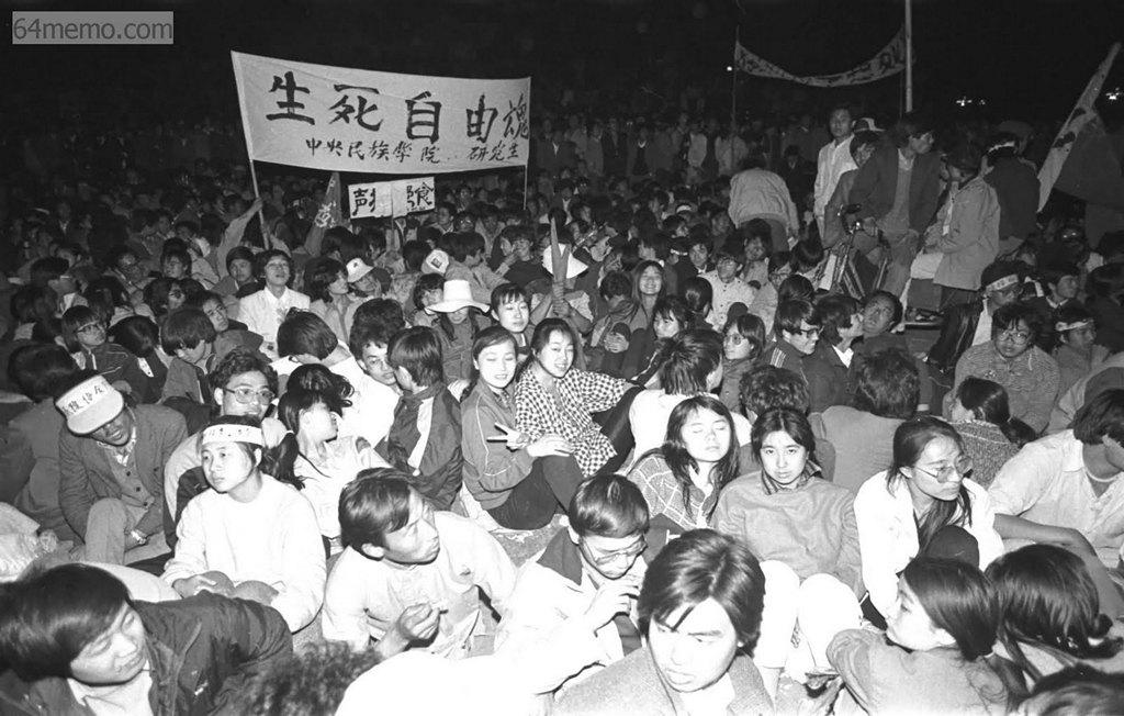 13 мая 1989 г. Студенты начали голодовку, а также проводят всю ночь на улице на холоде, специально не пользуясь одеялами и тёплой одеждой. Они наивно считали, что правительство, увидев такую картину, сразу же пойдёт им на уступки. Фото: 64memo.com