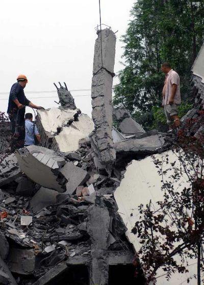 Провинция Сычуань после землетрясения. Фото с aboluowang.com