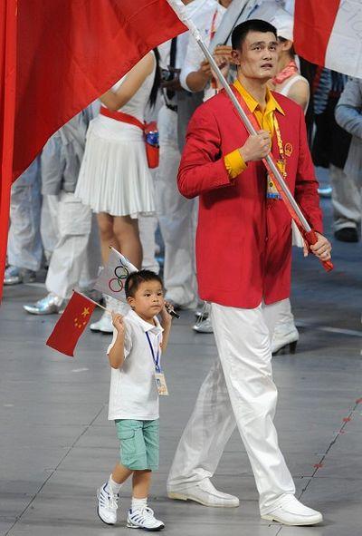 На церемонії відкриття Олімпіади з'явився перевернений китайський прапор. Фото: Getty Image