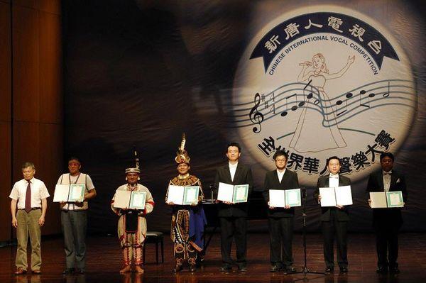 Переможці конкурсу були нагороджені почесними сертифікатами. Фото з epochtimes.com