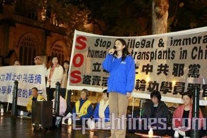 Мирна акція в м. Сіднеї, присвячена дев'ятій річниці з дня «інциденту 25 квітня». Фото: Сунь Ює/Тhe Epoch Times