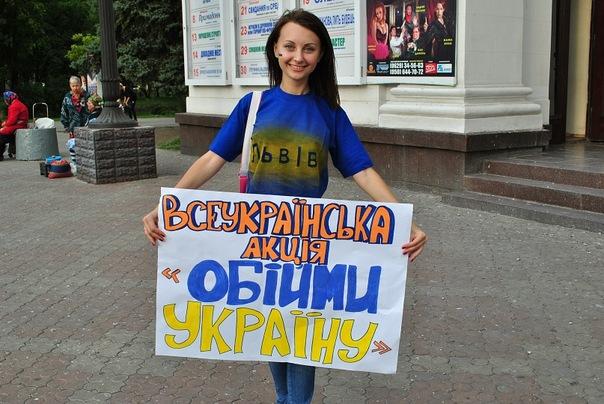 Українці обійняли один одного під час флешмобу. Маріуполь. Фото надане організаторами події