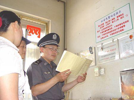 Инспектор инструктирует владельцев интернет-кафе относительно запрещенной информации. Фото: Великая Эпоха