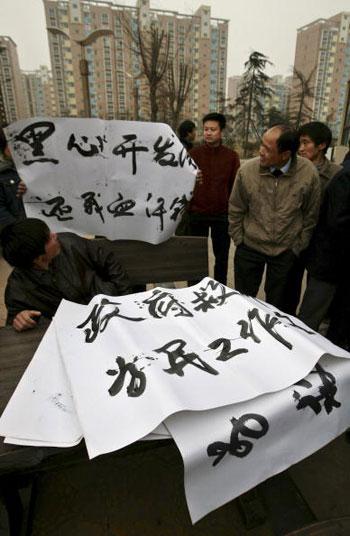 7 лютого, 2007 р. Місто Наньцзін, робітники проводять протест із плакатами. China Photos/Getty Images