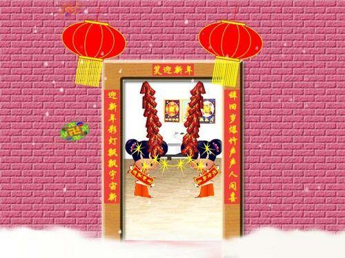 Поздравление от последователей «Фалуньгун» уезда Шенцзэ провинции Хэбэй. Фото с minghui.org