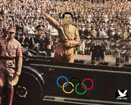 Карикатура на пекінську Олімпіаду, що, на думку автора, нагадує Олімпіаду 1936 року в фашистській Німеччині