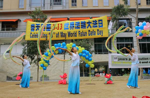 Мельбурн (Австралия). Мероприятия, приуроченные к Всемирному Дню Фалунь Дафа. Фото с minghui.org