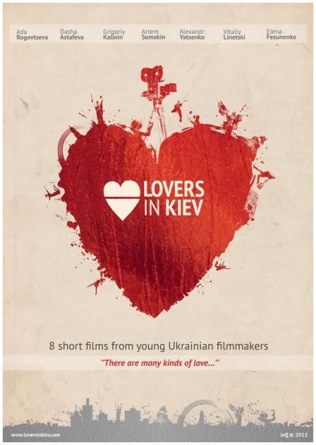 Кинопремьера украинского альманаха «Влюбленные в Киев» стартует в кинотеатрах 9 февраля