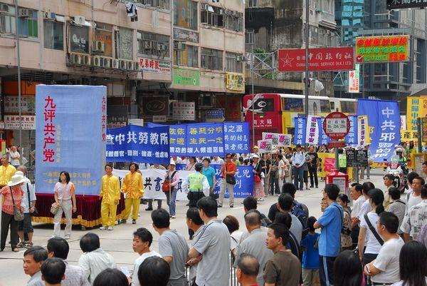 15 июня. Гонконг. Шествие в поддержку 38 млн человек, вышедших из КПК. Несут импровизированную книгу «Девять комментариев о коммунистической партии». Фото: Ли Чжунюань/The Epoch Times