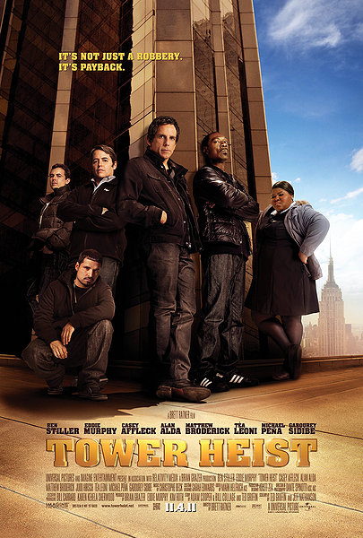 Постер фильма 'Как украсть небоскреб'