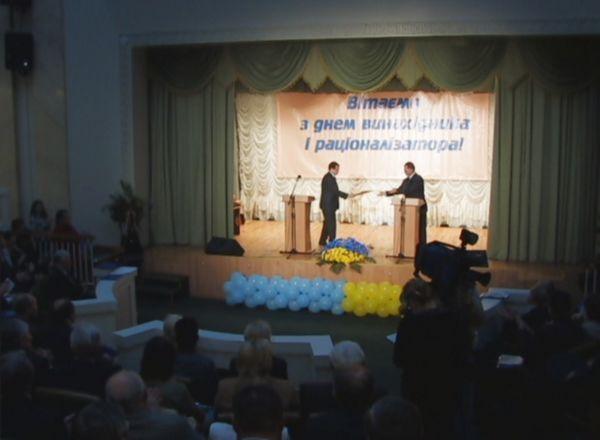 В Киеве отметили День рационализатора. Фото: The Epoch Times