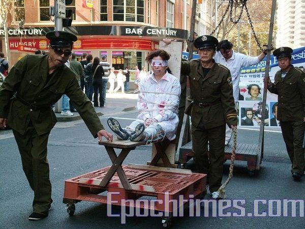 Демонстрация пыток, которым подвергаются последователи Фалуньгун в Китае. Фото: Ло Я/The Epoch Times