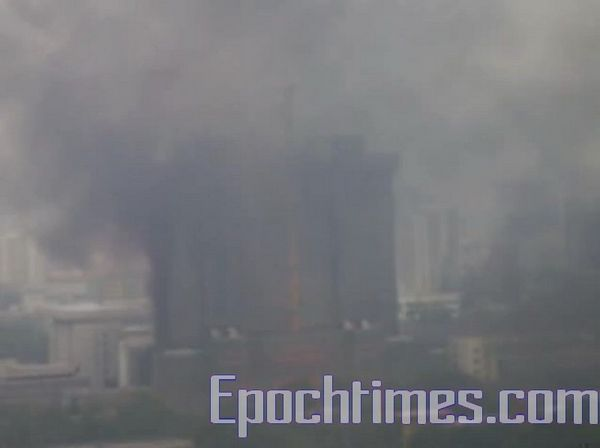Пожар в центре Пекина. Фото: The Epoch Times