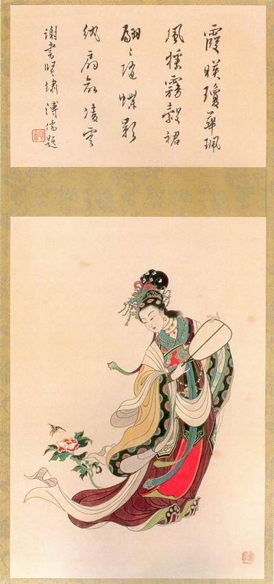 Спостереження за метеликом і замилування квіткою. Художник Цзен Хоус. Традиційний живопис Китаю.