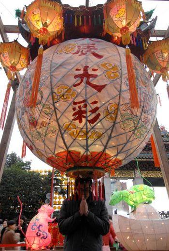 Пекин. Мероприятия, посвящённые празднику Юаньсяо. Фото: SAM YEH/AFP/Getty Images