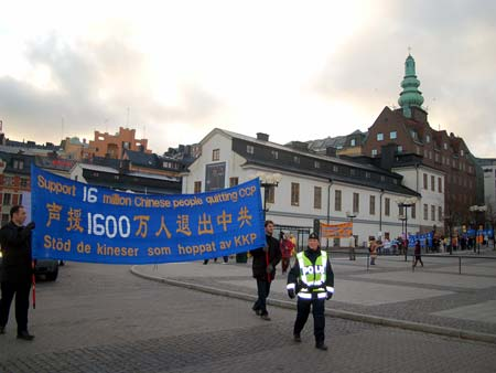 Хода вулицями Стокгольма. Фото: Велика Епоха
