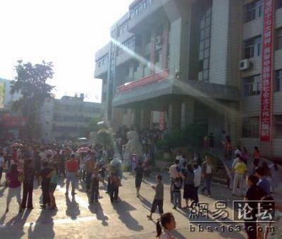 Народная акция протеста в провинции Гуйчжоу. Фото с epochtimes.com