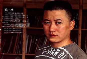Китайский художник Фань Имин, которого приговорили к 2 годам заключения за практику Фалуньгун. Фото с epochtimes.com