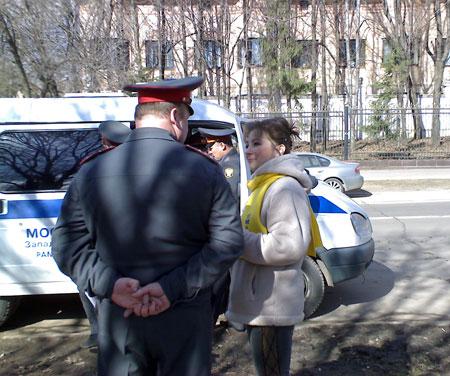 Задержание митингующих. Фото: Великая Эпоха