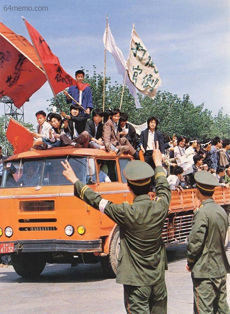 18 мая 1989 г. Полицейские выражают поддержку студентам, направляющимся на площадь Тяньаньмэнь. Фото: 64memo.com