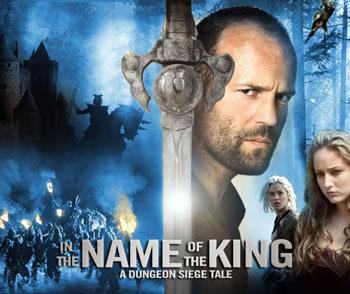 Кадр із фільму «В ім'я короля: історія облоги підземелля». Фото: kinodrive.com