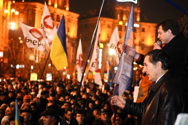 Оппозиция провела митинг в Киеве 22 ноября в честь годовщины Оранжевой революции. Фото: Владимир Бородин/The Epoch Times Украина