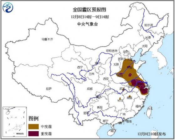 Китайська метеорологічна служба показала ситуацію зі смогом у Китаї за 8—9 грудня. Помаранчева зона — «середній туман», а червона — «сильний». Ілюстрація: cma.gov.cn/скріншот/Велика Епоха