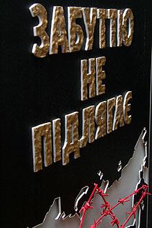 """Елемент експозиції київського """"Меморіалу"""" ім. В. Стуса. фото: Володимир Бородін/Велика Епоха"""
