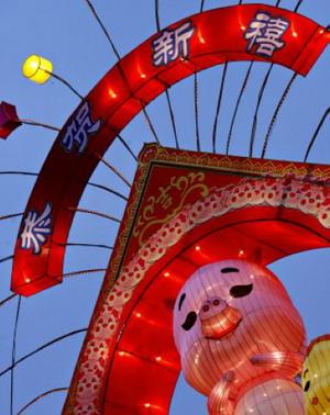 Малайзия. Куала-Лумпур. Гигантский фонарь в виде свиньи. Фото: Tengku Bahar/AFP Photo