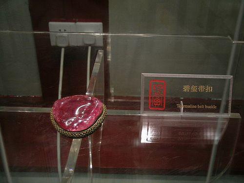 Пряжка пояса с императорской печатью. Фото с secretchina.com
