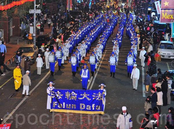 «Небесный оркестр» последователей Фалуньгун. Уезд Мяоли (Тайвань). 12 февраля 2011 год. Фото: The Epoch Times