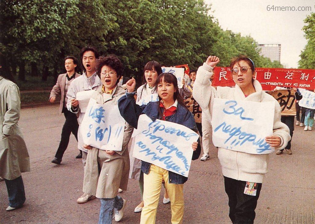 22 травня 1989 р. Більше ста китайців, які проживають у Москві, провели ходу неподалік від китайського посольства, на підтримку демократичного руху студентів. Фото: 64memo.com