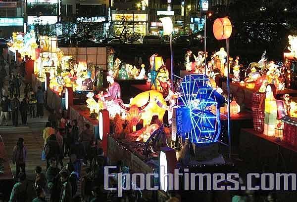 «Юаньсяо» - свято ліхтарів. Фото: The Epoch Times