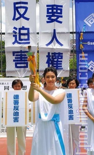 Церемония открытия заключительного этапа Эстафеты. 20 июля. Гонконг. Фото: Ли Мин/ The Epoch Times
