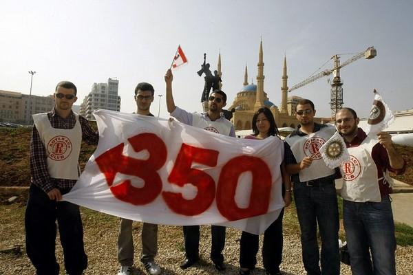 Бейрут, Ливан. Фото:AFP PHOTO / CAROLINE PANKERT